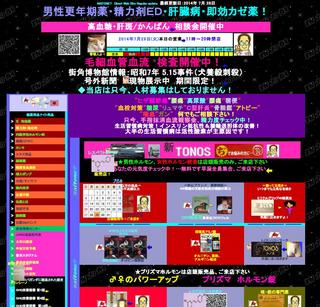 EasyCapture6.jpg